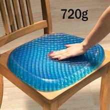 Модная 3D ледяная гелевая охлаждающая Подушка Нескользящая мягкая удобная уличная массажное кресло для офиса подушка ковер рельеф мышц и терапия
