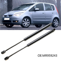 1 Set Rear Tailgate Boot Gas Struts Shock Struts Spring Lift Supports For Mitsubishi Colt 3 Doors 2004