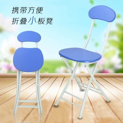 Folding small portable dining chair home chairs folding bench chairs стул для рыбалки gdt portable folding chairs