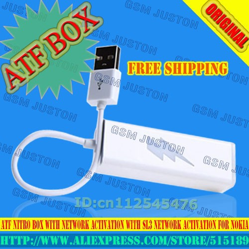 ATF BOX-GSMJUSTON