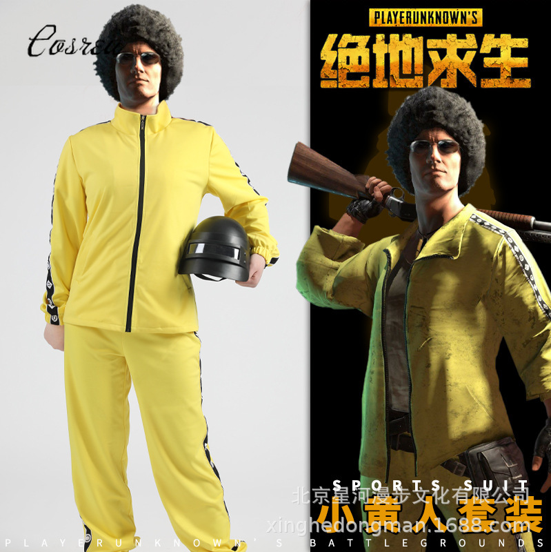 Playerunknown Battlegrounds Pubg Costume Halloween Tops Little Yellow Coat Pants Male Clothing Sportswear Men Sport Suit Cosplay
