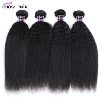 Ishow 4バンドル生インディアン焼きストレート100%人間の髪織りバンドルナチュラルカラー非レミー毛エクステンション工場価