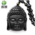 Bead Curtain Natural Obsidian Scrub Pendant Black Carved GuanYin Head Pendants Transhipped Buddha Men Women Amulet Jade Jewelry