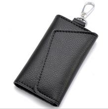Neue Ankunft Echtes Leder Männer Auto Schlüsselanhänger Frauen Geldbörse Kartenhalter W403A