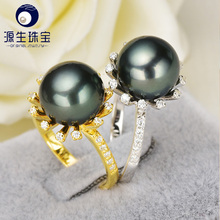 [YS] Fine Jewelry 10-11mm Natural Black Tahitian Cultured Pearl Ring 925 Sterling Silver Pearl Ring