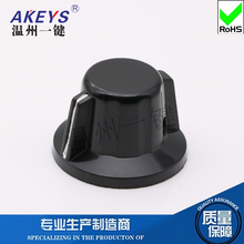 KN-18-2 boutique potentiometer knob rubber wood twist band switch hat potentiometer handle copper core