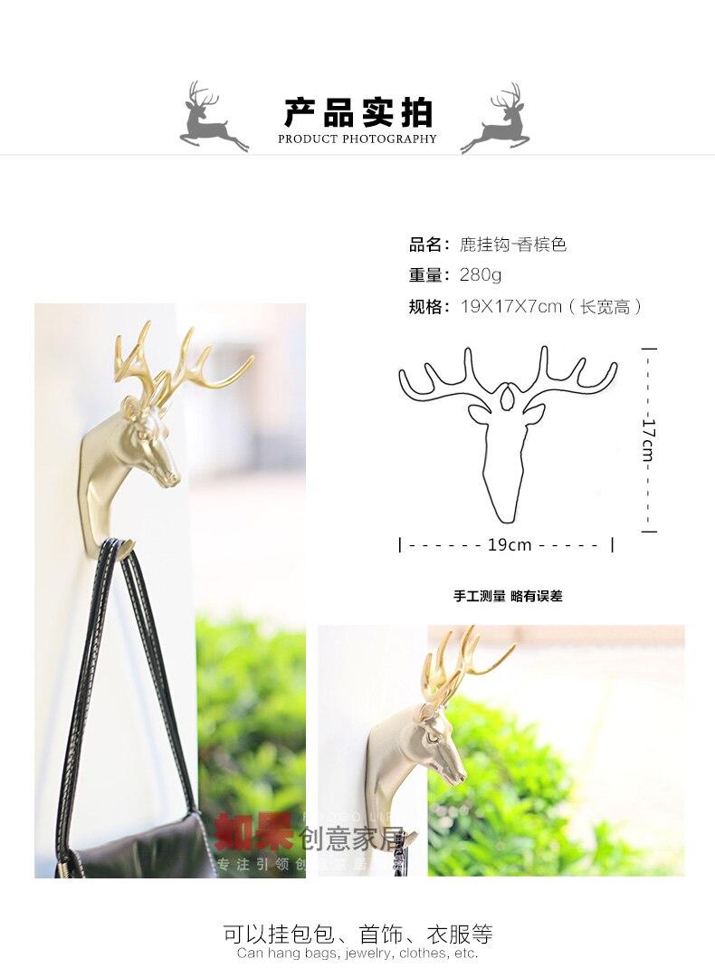 Roogo модные украшения для дома с животными крюк одежды мультяшный
