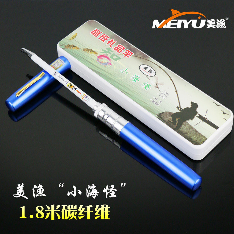 MEIYU the small sea monster 1.8 meters ball-point pen fishing rod The mini portable stroke sea fishing pole pole mp780st mp780st projector lamp bulb 5j j0605 001 for benq new original