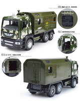 Fire Military Special Police Alloy Car Model Combination Head Can Be Active With Pull Back Sound