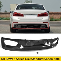 G30 Carbon Fiber Rear Bumper diffuser with Lower Protector for BMW 5 Series G30 Standard Sedan 530i 530i xDrive 540i 540i xDrive