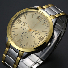 New Men Casual Business Golden Silver Color Stainless Steel Band Quartz Wrist Watch  181 G6TN 98YT