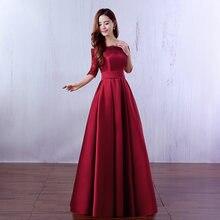 Новые платья подружки невесты с коротким рукавом элегантное