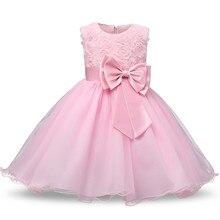 Princess Flower Girl Dress Summer Tutu Wedding Birthday Party Dresses For Girls Children's Costume Teenager Prom Designs