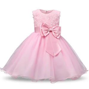 9514759adb8e top 10 most popular wedding dress for children supplier