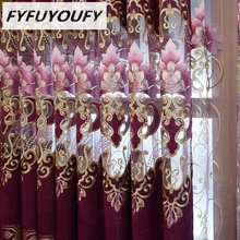 FYFUYOUFY Luxurious embroidery curtain for living room Bronzing jacquard curtain for bedroom spun gold embroidery tulle curtains