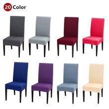 20 Color sólido Color funda de LICRA para silla elástico fundas de silla para Comedor Cocina banquete de boda Hotel