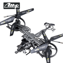ATTOP RC Дрон пульт дистанционного управления вертолет Квадрокоптер негабаритный вертолет Osprey самолет четырехполосный Дрон зарядка модель игрушки