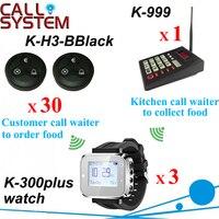 キッチン発注ページャシステム1キーボード3腕時計レシーバー30ベルユーロボタン