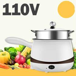 110v Вольт многофункциональная электрическая сковорода Электрический мини-чайник за рубежом японский Американский студенческий