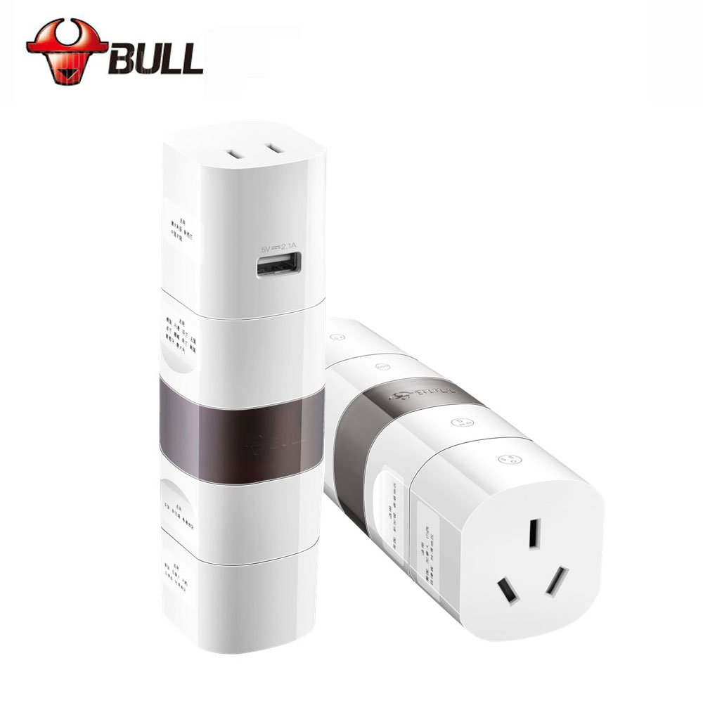 BULL USB Electrical Universal Adapter Plug Travel Power Socket Converter Outlet All in One Worldwide Use US/UK/EU/AU For Travel