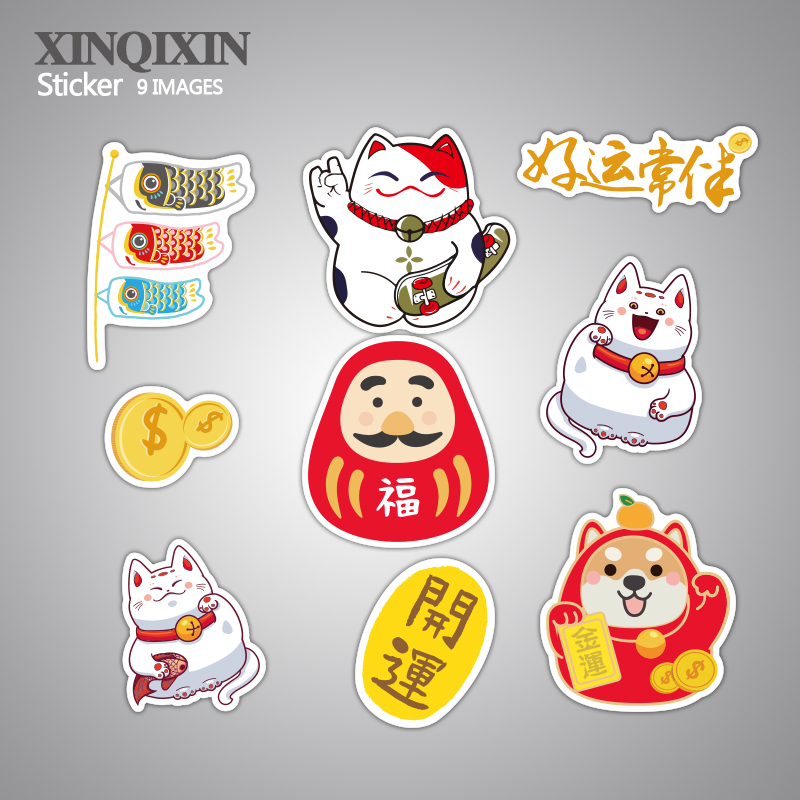 9pcs Lucky Cat funny laptap stickers Home decor on laptop sticker decal fridge skateboard doodle toy stickers