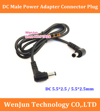 100pcs/lot elbow L type DC male to male power plug DC 5.5*2.5mm /5.5*2.1 mm 90 Right Angle Jack with Cord Connector Cable 1meter