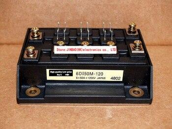 6DI50M-120 module NEW