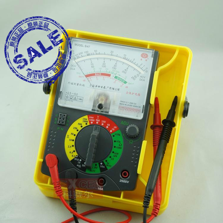 Analog Multimeter more genuine original external magnetic measuring means full protection Xingpai Si47 Shanghai four plants! ut118b mini multimeter excellent pen measuring electrical induction genuine universal backlight
