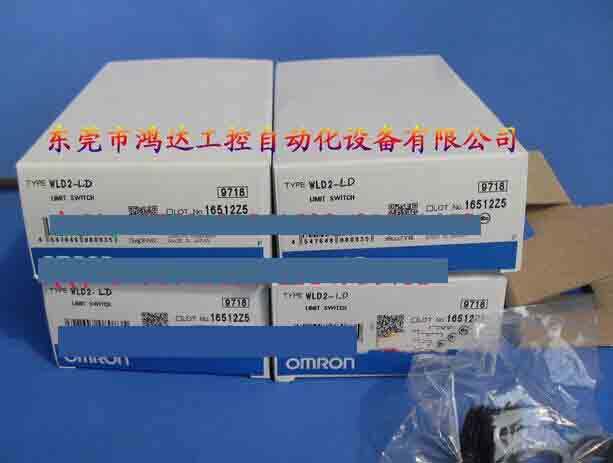 New Stroke Switch WLD-LD/WLD2-LD