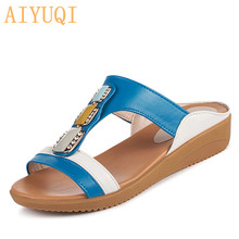 Summer women's sandals large size versatile flat with beef tendon bottom slippers women pregnant women soft bottom flat slipper summer solid soft leather fish head female slippers flat soft bottom comfort leisure women slipper lazy people slides sjl148