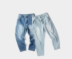 Jeans men's autumn trend student casual harem pants Japanese retro loose feet large size nine pants