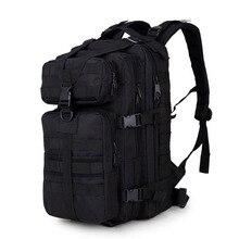 35L Военное Дело тактический рюкзак Оксфорд 3 P Сумки тактический рюкзак открытый спортивная сумка Охота кемпинг восхождение Сумки для рыбалки
