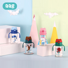 AAG Cartoon Animal Baby Water Bottle Cup Babies Silicone Feeding Pacifier Drinkware Single Layer Heat-resistant Plastic *