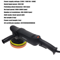 Double rail eccentric polishing machine car beauty glaze coating floor waxing machine 220V speed vibration polishing machine