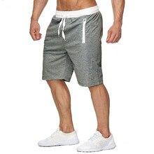 Fashion Brand Mens Shorts Male Sweatpants Fitness Bodybuildi