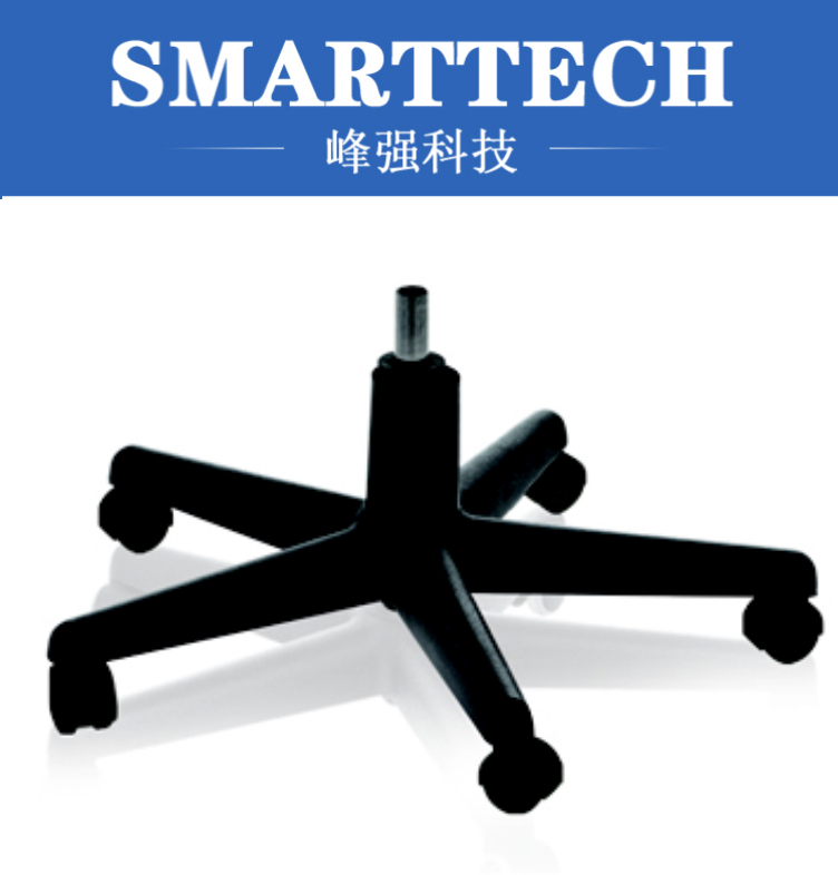 China Plastic Mould Office Chair Foot Mold Maker Office Equipment Molding Manufacturer vehicle plastic accessory injection mold china makers