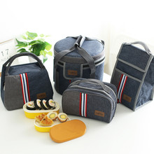 Denim Thermal Shoulder Ice Cooler Bags Leisure Women's Kid's Picnic Insulate Lunch Pouch Freezer Box Insulated Pack Drink Food