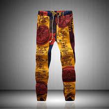 2015 neue Design Mode jogginghose Hawaiian Bequeme Freizeit Marke Hochwertigen Männer Hosen Größe M-5XL Beiläufige Mens Joggers