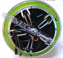 14inch BL Direct current MOTOR 36V48v60V500W drum brake or expansion Braking parts for electric bike scooter MTB pedal scooter