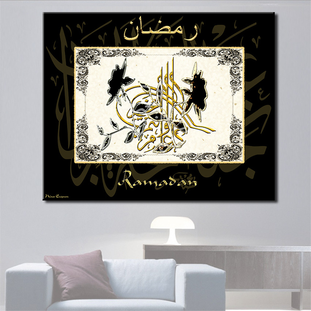 Printed Oil Painting On Canvas Painting Ramadan Islamic Month  Wall Pictures For Living Room Home Decoration