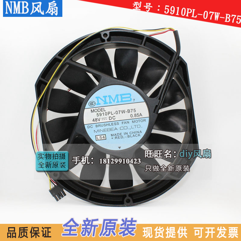 NEW NMB-MAT Minebea 5910PL-07W-B75 17025 48V 0.85A 17CM cooling fan nmb 12cm 12038va 48r gl 12038 48v 0 90a 3wire 120mm waterproof ip55 cooling fan 4715vl 07w b69