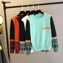 Knitted Sweater Women 2018 Autumn And Winter Sweaters High Quality Geometric Sleeve Ladies Jumper Xnxee