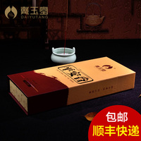 Post supplies natural gongxiang skewer Gong Xiang Dai Yutang Buddhism Buddhist Peace Tibetan incense stick/incense
