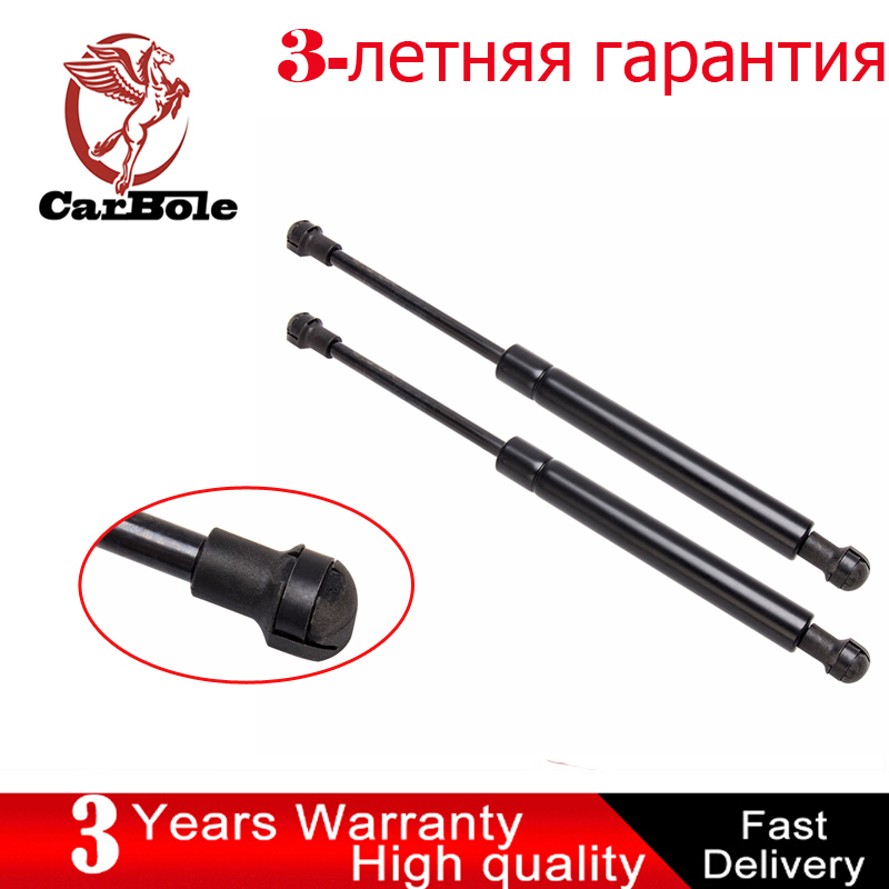 CARBOLE 2x Tailgate Lift Supports Shock Struts for Jeep Grand Cherokee WJ WG 99-04 4699
