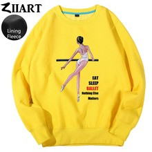 Ballet Dancer Life Eat Sleep Ballet Nothing Else Matters couple clothes boys man male fleece Sweatshirt цена и фото