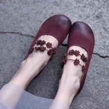 Artmu Original New Shallow Mouth Flower Women Shoes Cowhide Soft Sole Flat Three Ways to Wear Handmade Leather Flats