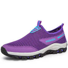 MAISMODA Summer 2018 New Big Size 35-44 Men Shoes Male Casual Breathable Couple Mesh Shoes Lightweight Slip On YL127