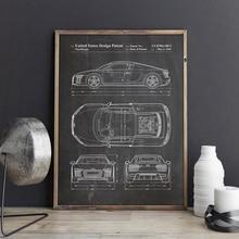 Автолюбитель для Audi R8 произведение искусства патент авто стены искусства холст живопись транспорт плакат Декор комнаты принты картина подарок