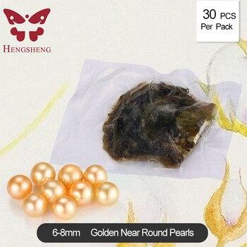 83890ef754dc 30 piezas 6 piezas-7mm perlas de oro Lima ostras