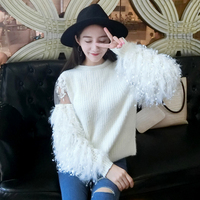 2018 Autumn And Winter New Korean Round Neck Plush Tassel Sleeves Splicing Knitting Sets Of Sweater Women